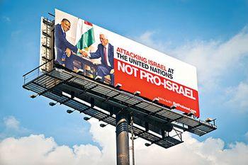 Obama and Abu Mazen not pro-Israel