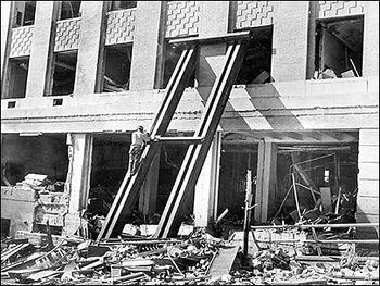 100823_university_bombing